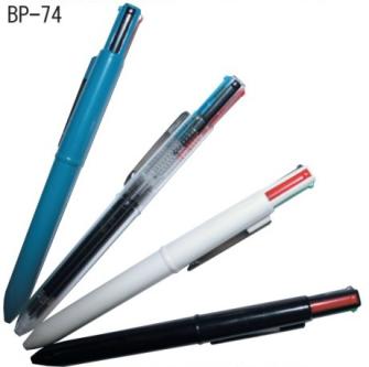 Kugelschreiber 4 Farbminen in 1 Schreiber in Displaydose JAPAN