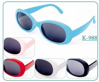 Sonnenbrille Kinder K-988 5ass