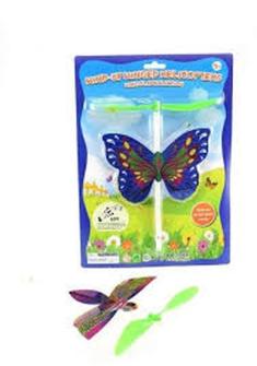 Insekten aufziehbar 23-32cm