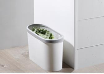 Abfallbehälter oval 32*14*27cm Kunststoff matt finish