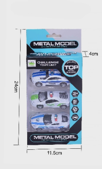 Auto Polizei Metall mit Rückziehmechanismus 3er Set 24x11.5x4cm Metall