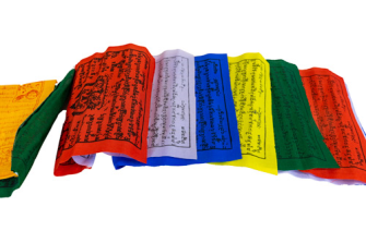 Gebetsfahnen 20cm auf Schnur 200cm NEPAL 5ass