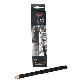 Bleistifte HB 12Stck. 17.7cm